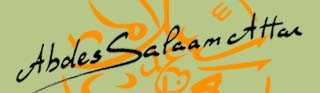 Natural niche perfumes since 1988 by perfumer AbdesSalaam Attar