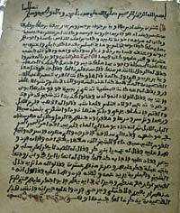 manoscritto4 - manoscritto4